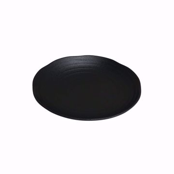 "Ebony 10.5"" Black Matte Round Bowl - side top"