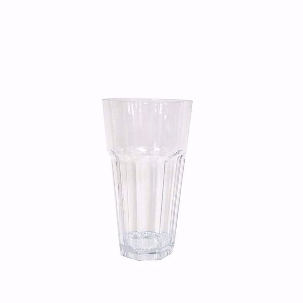 Polycarbonate 22oz Plastic Drink Tumbler
