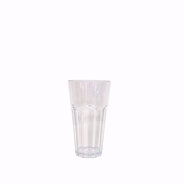 Polycarbonate 13oz Plastic Drink Tumbler