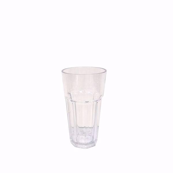 Polycarbonate 10oz Plastic Drink Tumbler