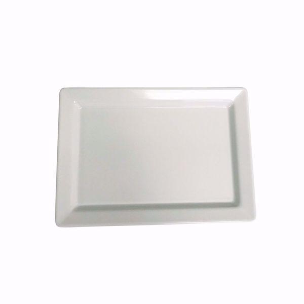 """11.75"""" x 8.25"""" Melamine Platter"""